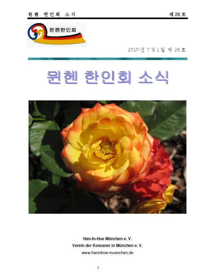 26_HIH_mag_2010_jul