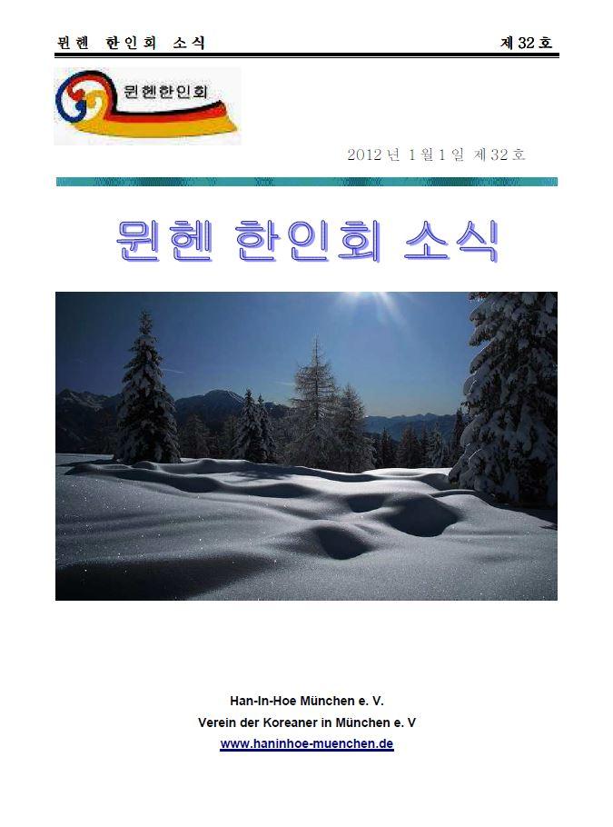 32_HIH_mag_2012_jan