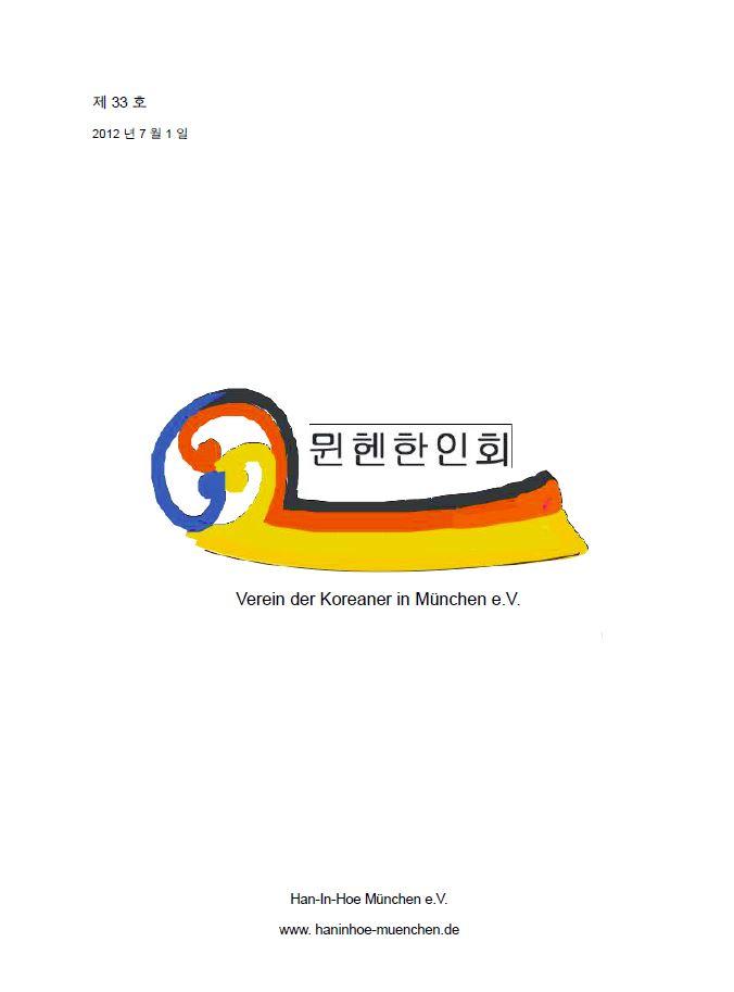 33_HIH_mag_2012_jul