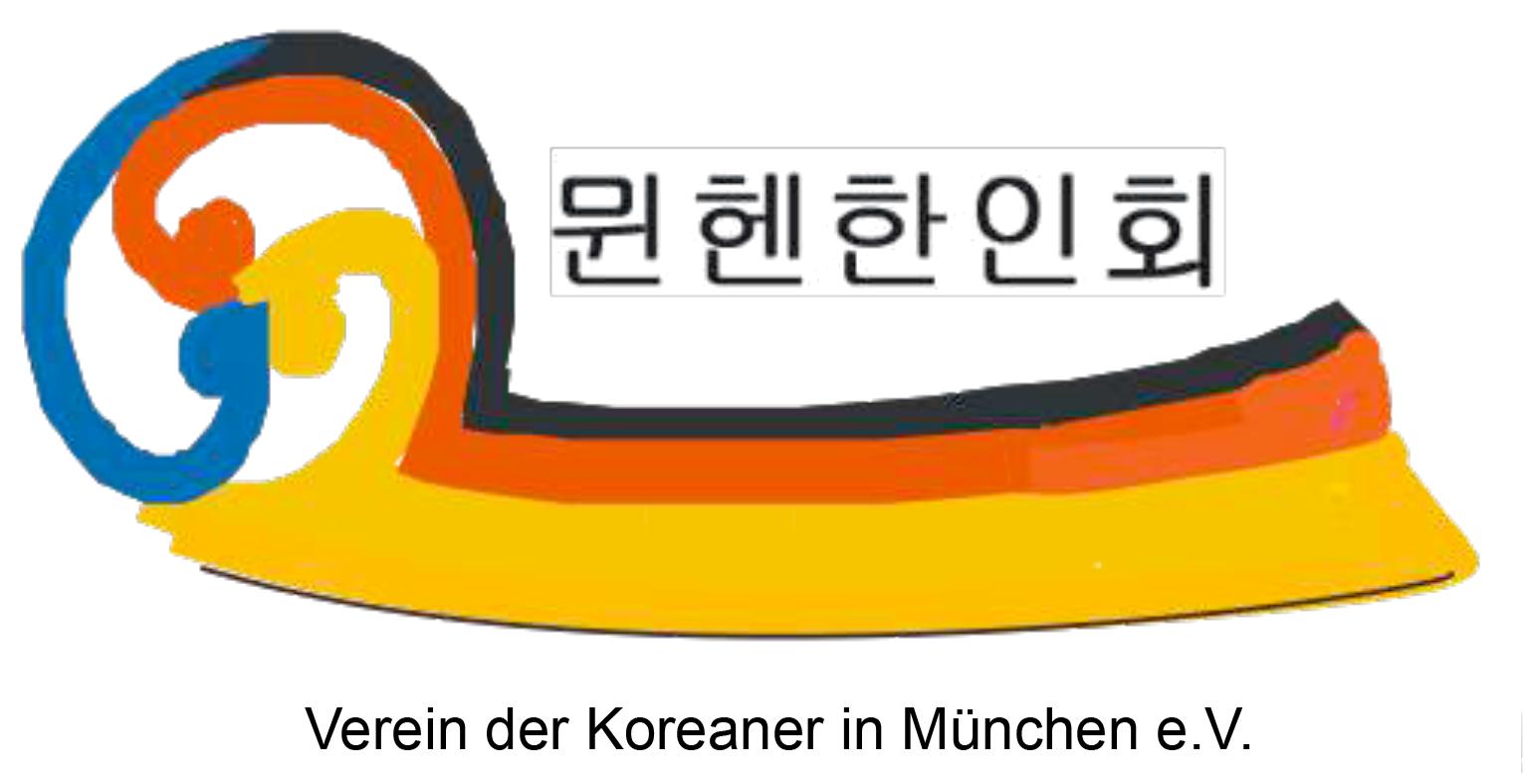 뮌헨한인회 Logo