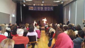 2016.10.23 Korea Kulturtag (4)