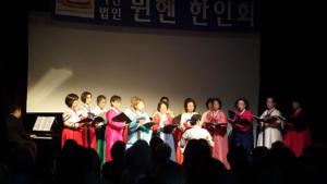 2016.10.23 Korea Kulturtag (7)